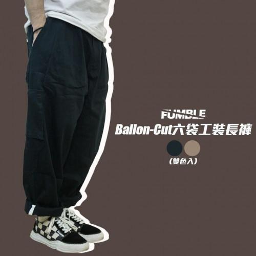 Fumble Ballon Cut Wide Pants