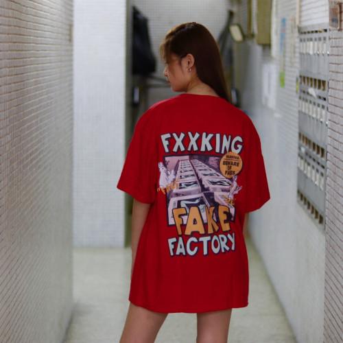 FR2 Fake Factory T-shirt